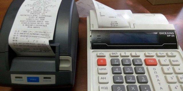 Обслуговування касових апаратів буде безкоштовним — податкова