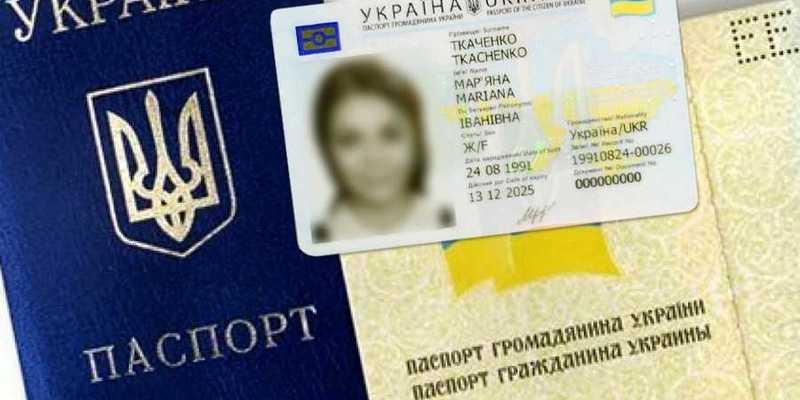 В Україні хочуть ввести подвійне громадянство. Важливі нюанси