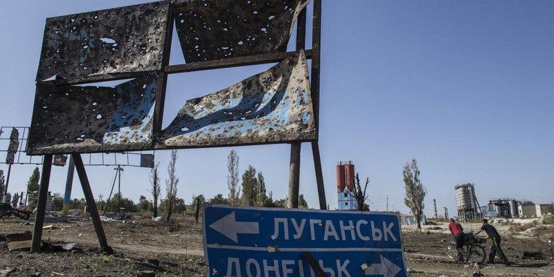 У Путіна назвали умову виділення грошей на відбудову Донбасу
