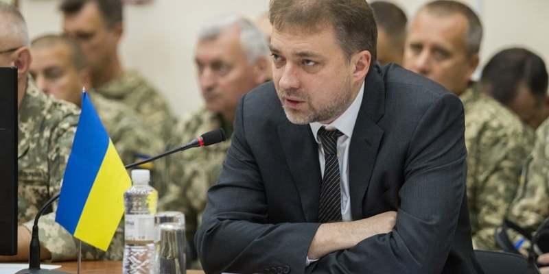 Останній обстріл у Петрівському був 30 жовтня, дату розведення сил переглянуть, - Загороднюк