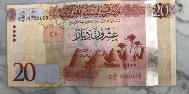 Мальта конфіскувала контейнери з грошима для лівійського генерала, які друкували росіяни
