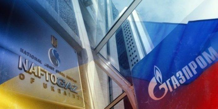 Нафтогаз подав позов на Газпром у розмірі 12 млрд $ до Стокгольмського арбітражу