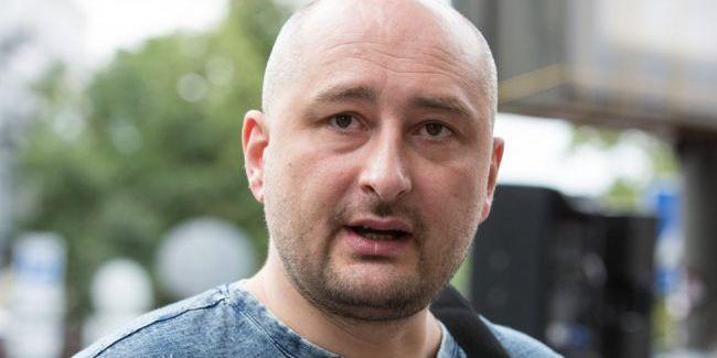 Бабченко заявив, що покинув Україну