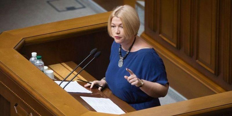 Геращенко готує запит щодо візиту депутатів Держдуми у район розведення сторін