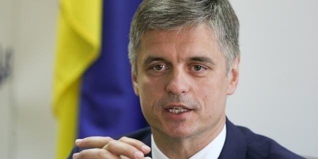 Пристайко прокоментував приїзд російського депутата-шовініста в Золоте