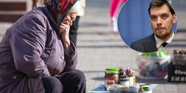 Пенсії нижче мінімуму й без обіцяних зарплат: як новий «бюджет боржника» вдарить по українцях