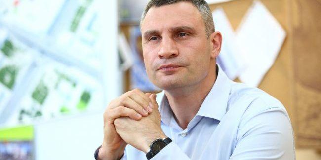 Кличка підозрюють у держзраді та розкраданнях при забудові Києва