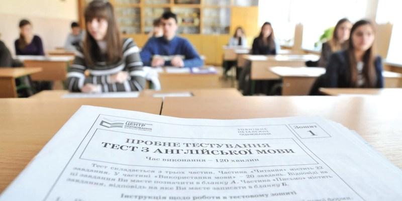 Українським випускникам представили нові правила проходження ЗНО-2020