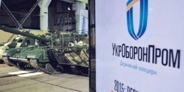 """Реформа """"Укроборонпрому: які реалії і перспективи – пояснюють експерти"""