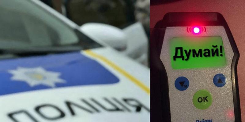 У МВС хочуть повернути штрафи за водіння у стані сп'яніння замість кримінальної відповідальності