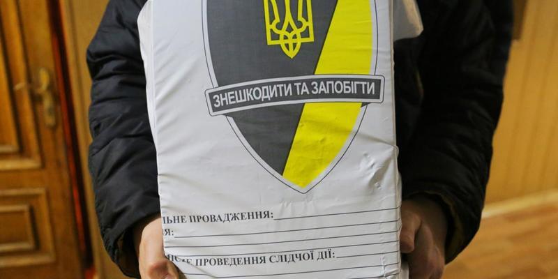 НАБУ вилучило у Міноборони 15 томів документів у справі з «Богданом»