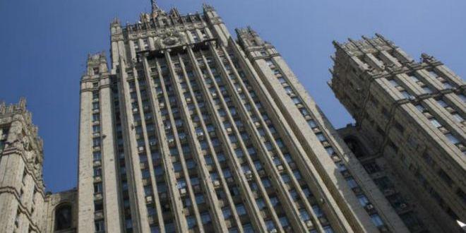 В МЗС Росії прокоментували рішення суду ООН у справі «Україна проти Росії»