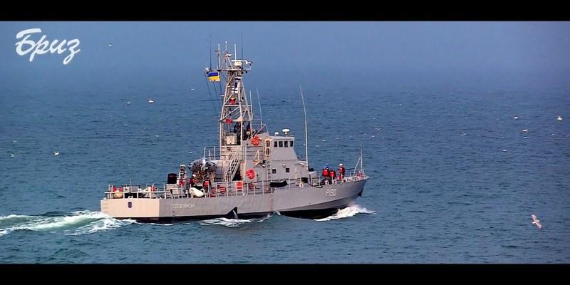 Українські військові випробували патрульні катери Island, які передали США
