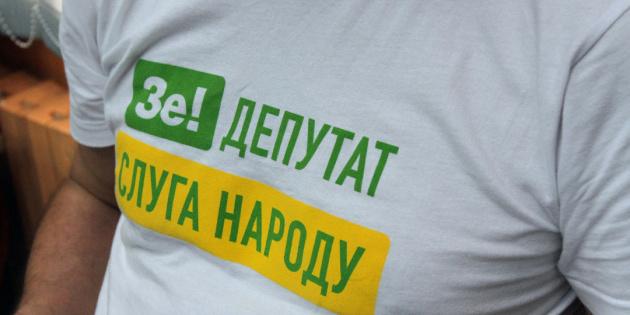 У Києві розпочинається з'їзд «Слуги народу», де мають переобрати голову партії (НАЖИВО)