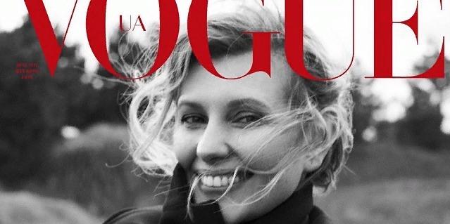 Першу леді з дітьми і президентом зняли для обкладинки Vogue UA (фото, відео)