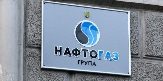 Газ для потреб населення,  які отримують газ на умовах ПСО, становитиме 4 899 гривень за тис.кубометрів