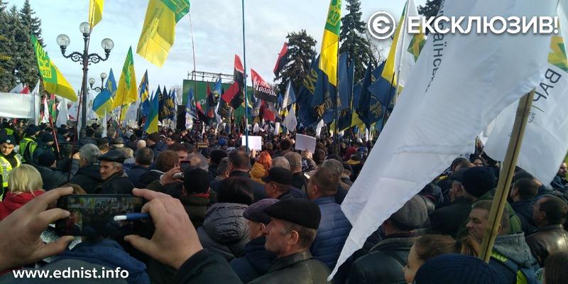 В Києві масштабні протести проти земельної реформи. Наживо