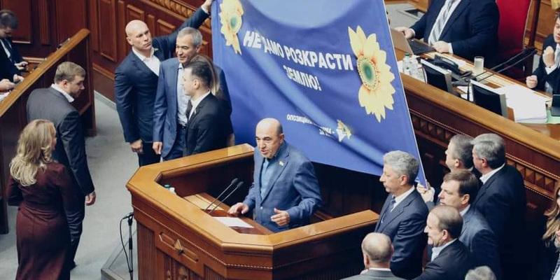 Рабінович - представникам МВФ і Сороса: Хрін вам, а не землю України!