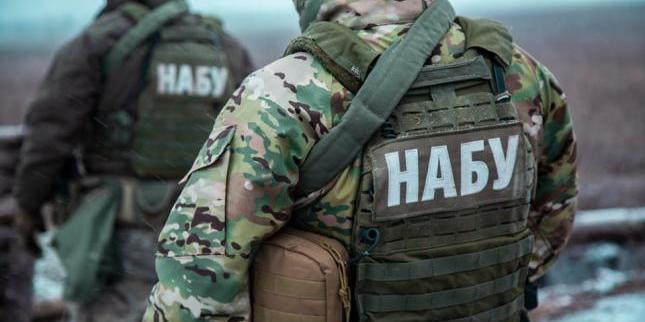 НАБУ повідомило про підозру екс-гендиректору «Укроборонпрому»