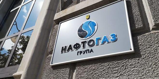 У Нафтогазі розповіли що станеться, якщо контракту з РФ не буде