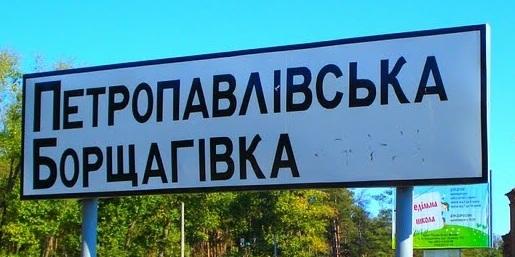 У передмісті Києва з забудовника стягнули 35 млн грн внеску пайової участі