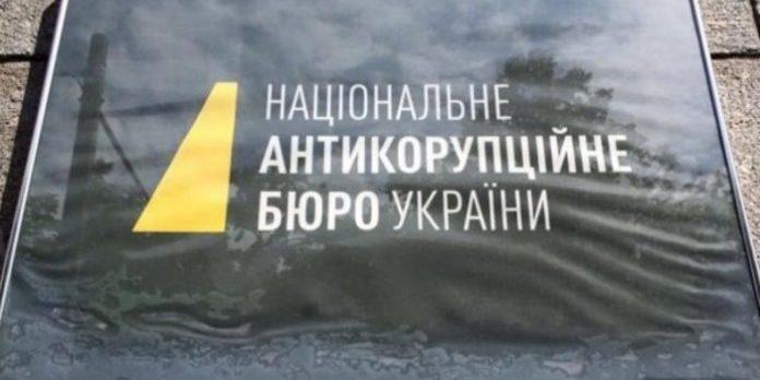 Зарплати антикорупціонерів: скільки в жовтні заробили глави НАБУ, НАПКА і ДБР