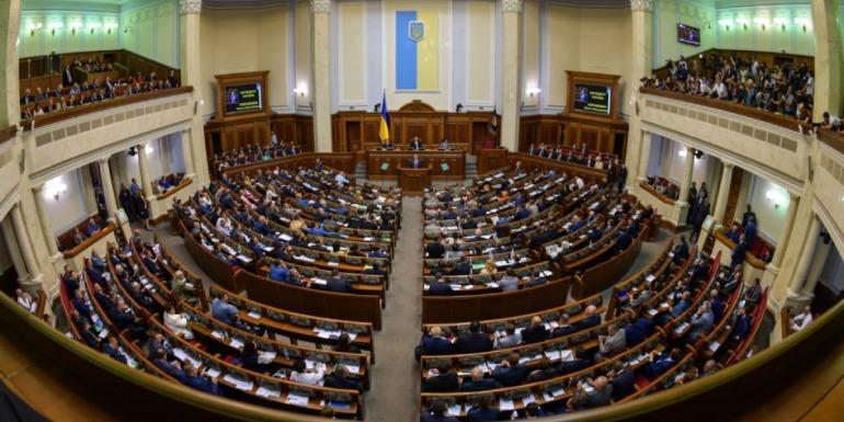 Верховна Рада ухвалила зміни до Бюджетного кодексу України