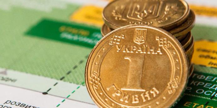 Рада ухвалила бюджет на 2020 рік