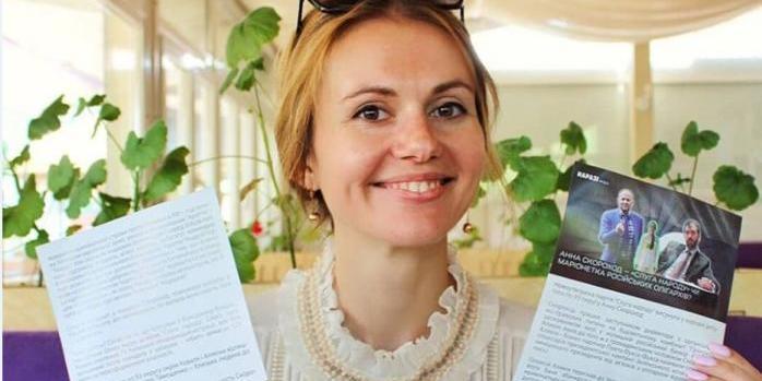 «Слуги народу» отримують гроші в конвертах: Скороход зробила скандальну заяву (відео)