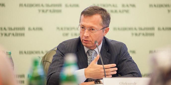 «Райффанзель Банк Аваль» внесе 5 млн грн застави за Писарука