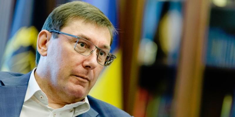 Луценко звинуватив експосла США у брехні під присягою