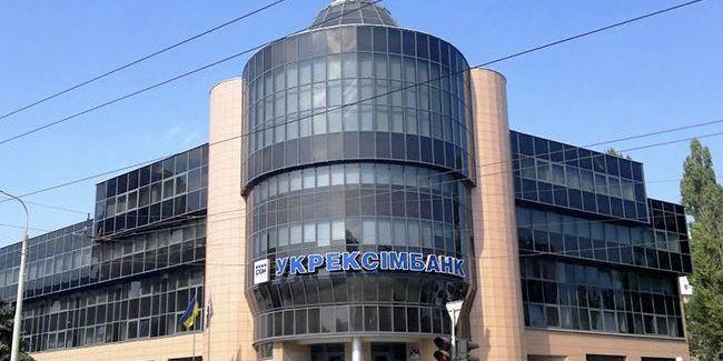 Главу «Укрексімбанку» Гриценка затримали в межах кримінальної справи — СБУ