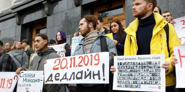 Слідство у справах Майдану зупинять з 20 листопада