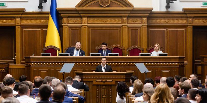 Нардепам роздали 3 млн грн компенсацій за житло