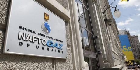 «Газпром» направив «Нафтогазу» офіційну пропозицію щодо транзиту газу