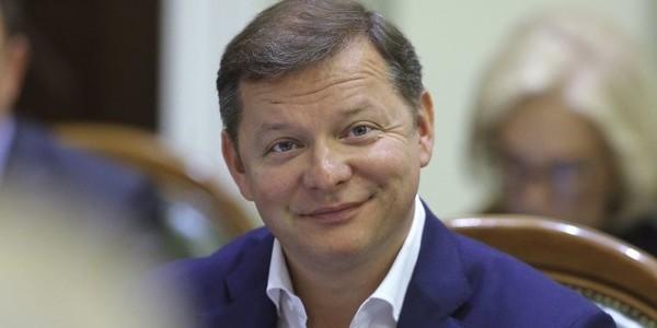 «Народний фронт» розцінює оголошення підозри Олегу Ляшку, як намагання показового політичного переслідування