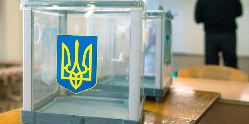 В Україні почалася реєстрація кандидатів на місцевих виборах у грудні