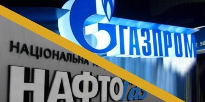 Україна без російського газу не замерзне — Міненерго