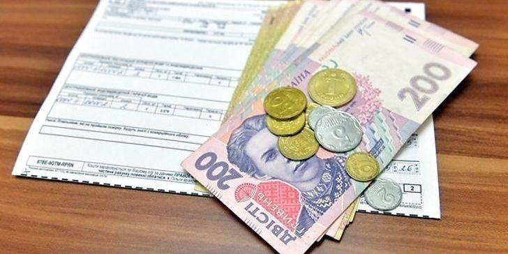 В Україні зросла кількість людей, які отримують субсидію, майже на 20%