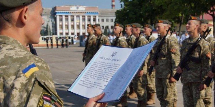 Українця забрали в армію прямо з «МакДональдса»