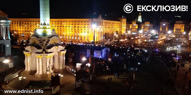 У Києві проходить Віче, присвячене Дню Гідності і Свободи (наживо)