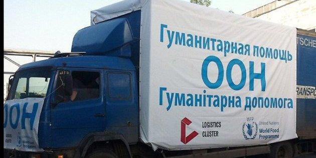 ООН направила на непідконтрольний Донбас 19 вантажівок гуманітарної допомоги