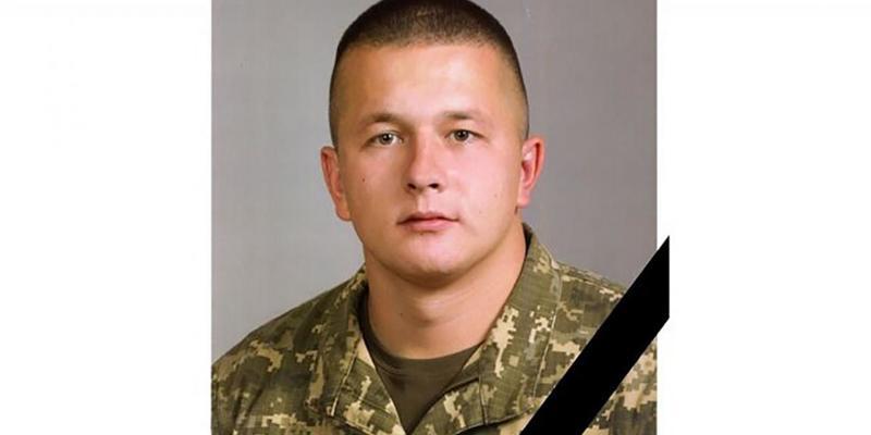 На Донбасі загинув український військовий Богдан Шацький