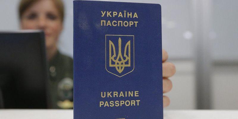 З'явилися нові стандарти для фото на паспорт