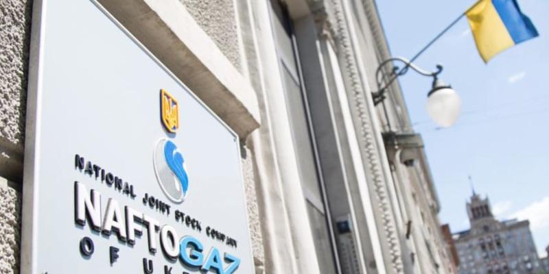 У «Нафтогазі» звинуватили Парнаса і Фрумана у спробі встановити контроль над компанією
