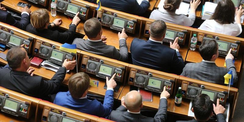 Скороход озвучила новий компромат на фракцію «Слуга народу»
