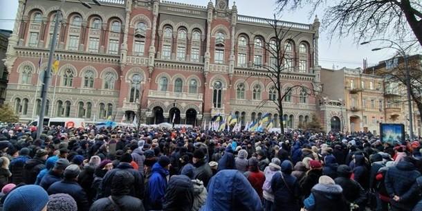 У Києві протестувальники намагалися прорватися у будівлю Нацбанку