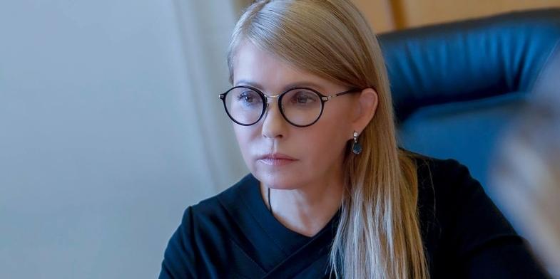 Сьогодні Тимошенко святкує 59-річчя