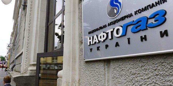 «Нафтогаз» виграв у «Газпрому» апеляцію на рішення Стокгольмського арбітражу