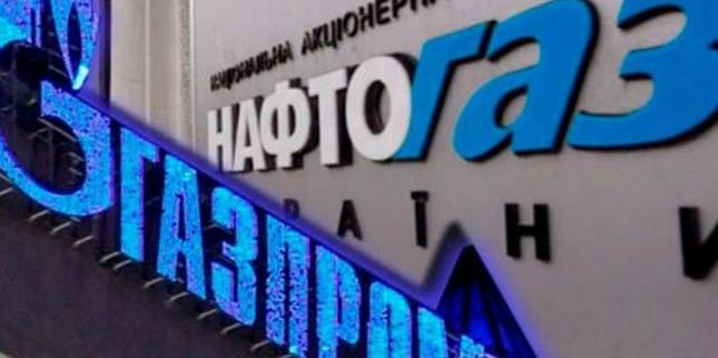 У Відні відбулися неанонсовані газові переговори між Україною та Росією